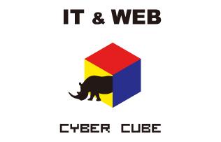 IT&WEB CYBER CUBE