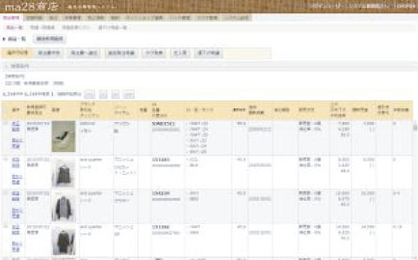 アパレル業 売上・在庫管理システム「ma28商店」