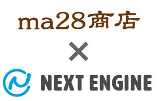 ma28商店×ECサイト